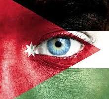 jordan flag face